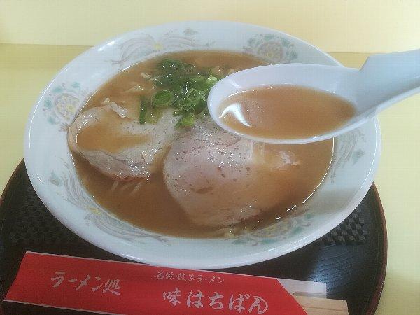 ajihachiban2-tsuruga-007.jpg