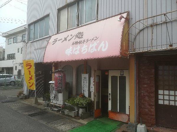 ajihachiban2-tsuruga-012.jpg