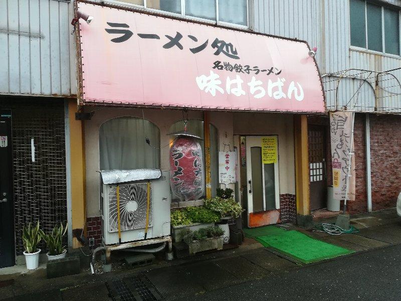 ajihachiban3-tsuruga-001.jpg