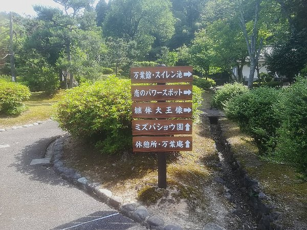 ajimanoen-takefu-002.jpg