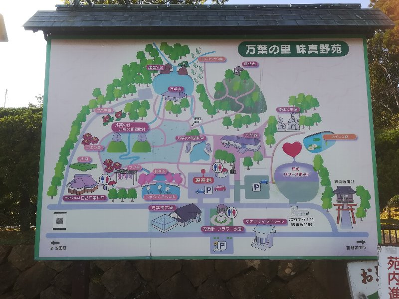 ajimanoen2-takefu-001.jpg