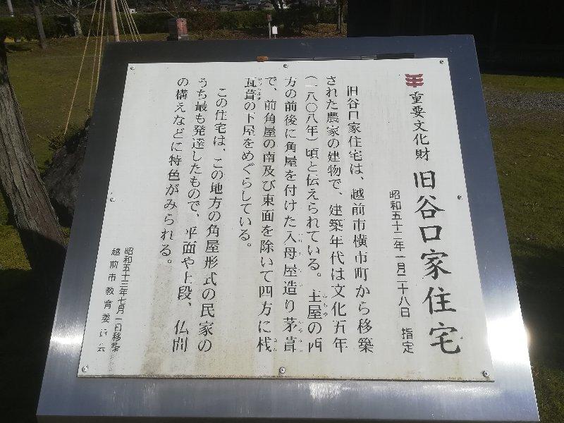 ajimanoen2-takefu-027.jpg