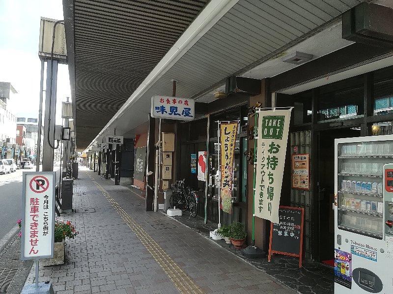 ajimiya2-sabae-014.jpg