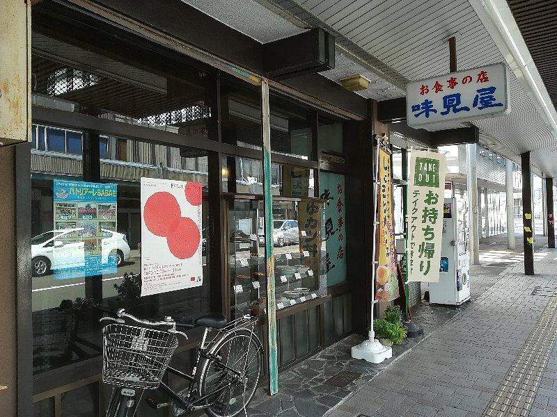 ajimiya2-sabae-017.jpg
