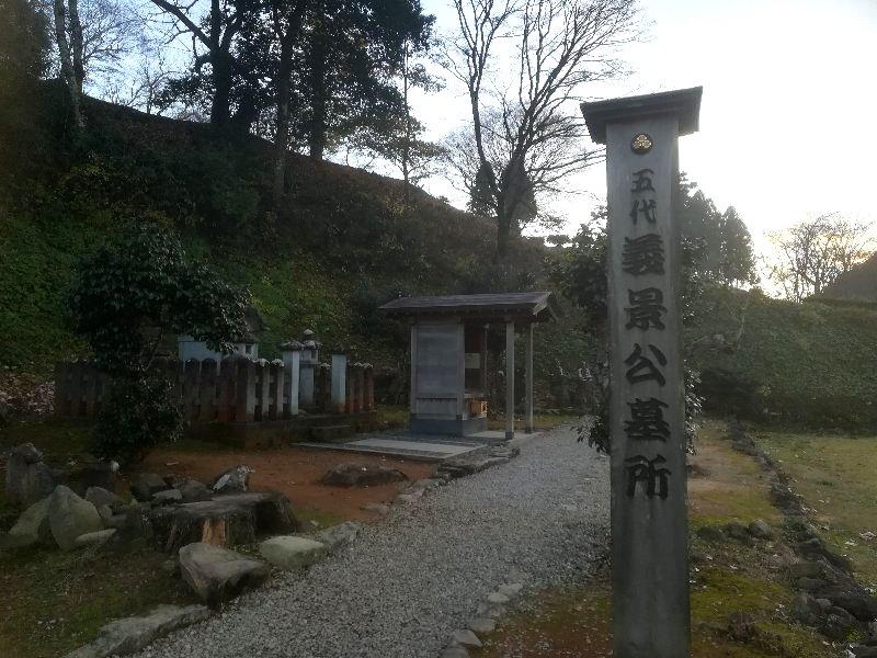asakuraiseki2-fukui-022.jpg