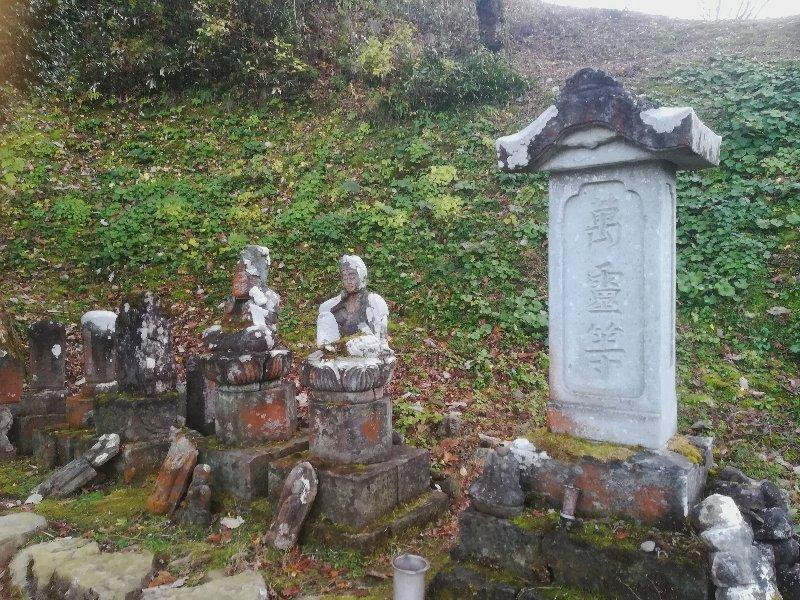 asakuraiseki2-fukui-025.jpg