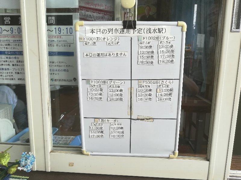 asouzueki-fukui-013.jpg