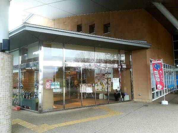 atsutakaland-oono-003.jpg