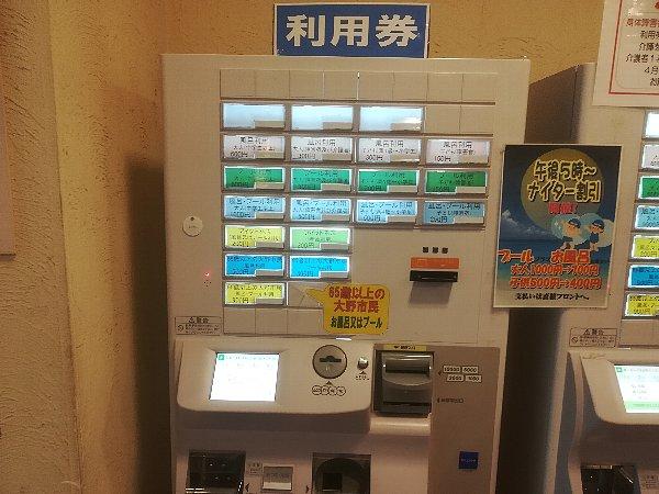 atsutakaland-oono-004.jpg