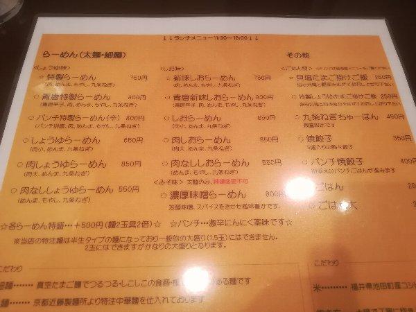 ayumu3-tsuruga-001.jpg