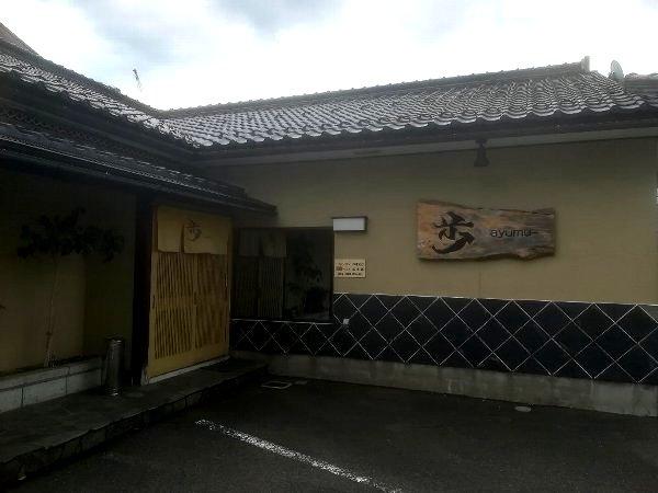 ayumu3-tsuruga-016.jpg