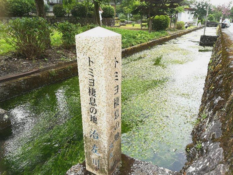 baikasou2-takefu-009.jpg