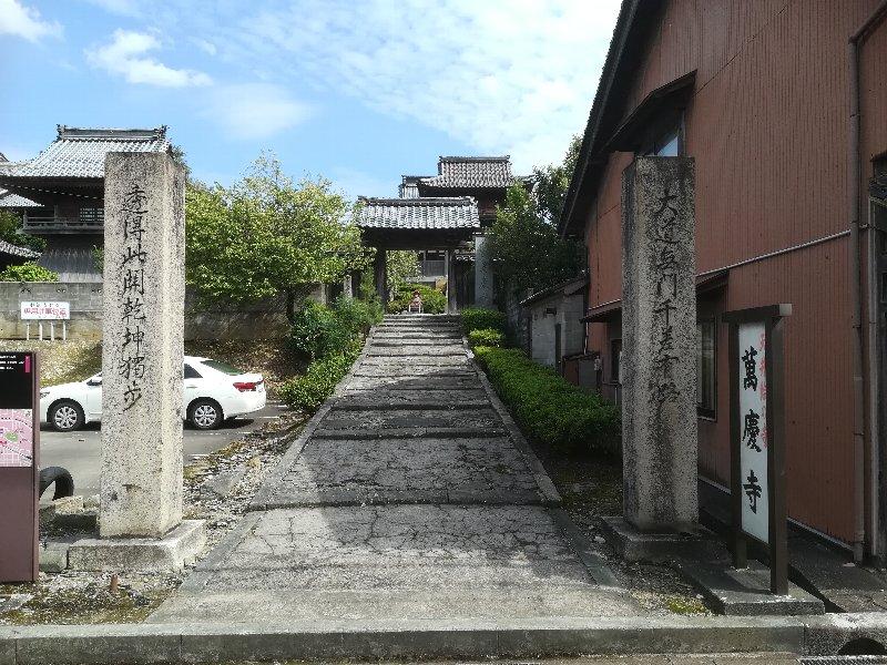 bankeiji-sabae-002.jpg