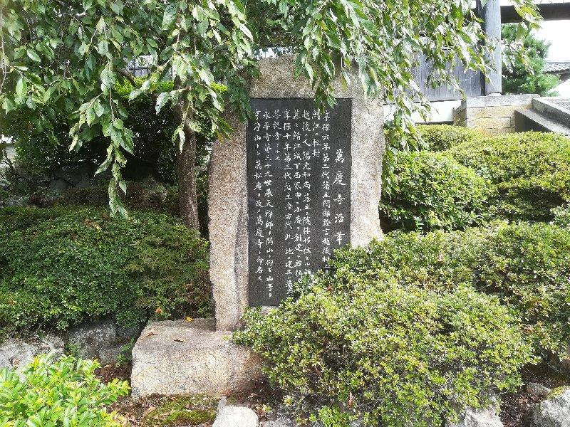 bankeiji-sabae-007.jpg