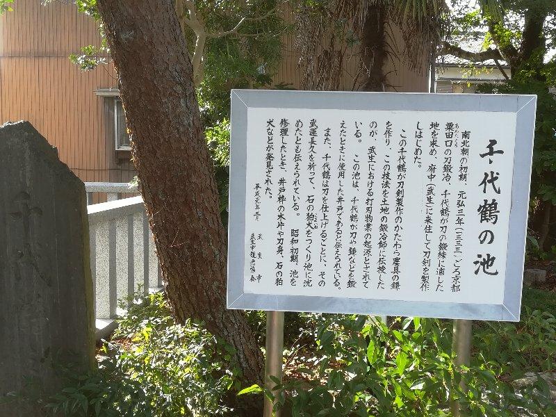 chiyotsuru-takefu-009.jpg