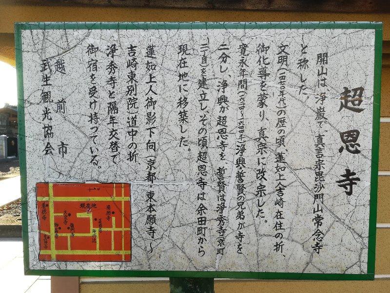 choonji-takefu-005.jpg