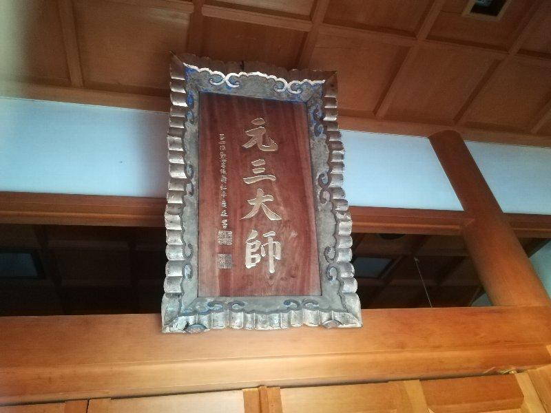 chudouin-sabae-016.jpg