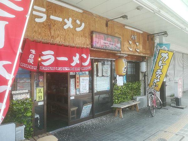 coco-tsuruga-001.jpg