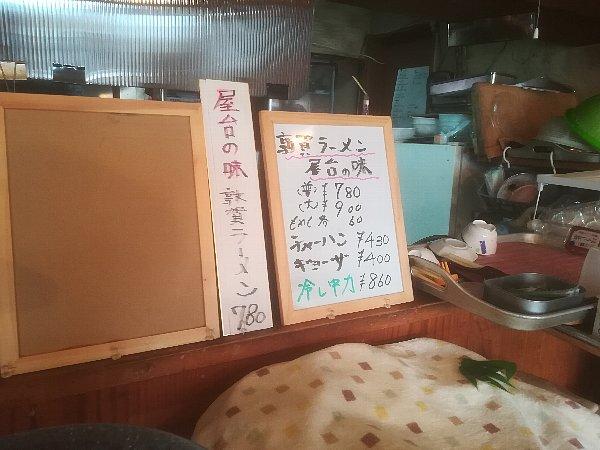 coco-tsuruga-004.jpg