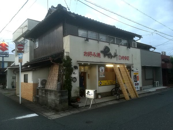 danke-maizuru-012.jpg