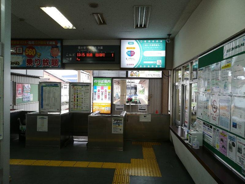 echizentakefu-takefu-005.jpg