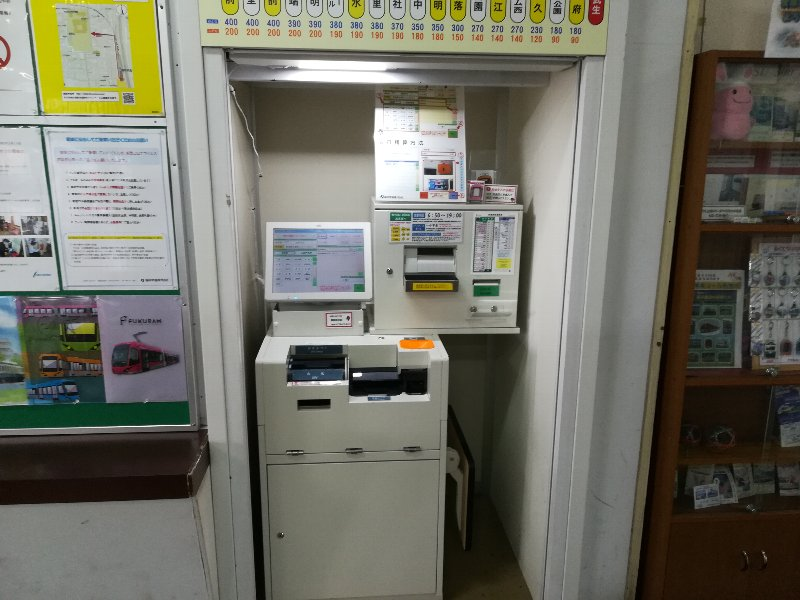 echizentakefu-takefu-007.jpg