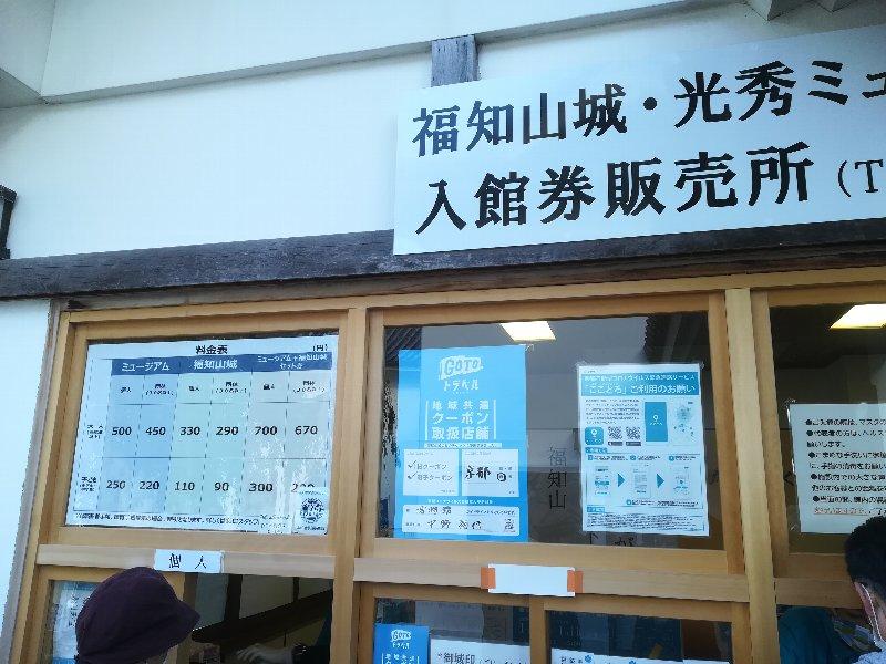 fukuchiyamajo-fuchiyama-014.jpg