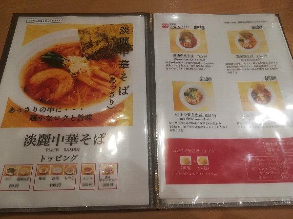 fukunokami-matsuoka-007.jpg