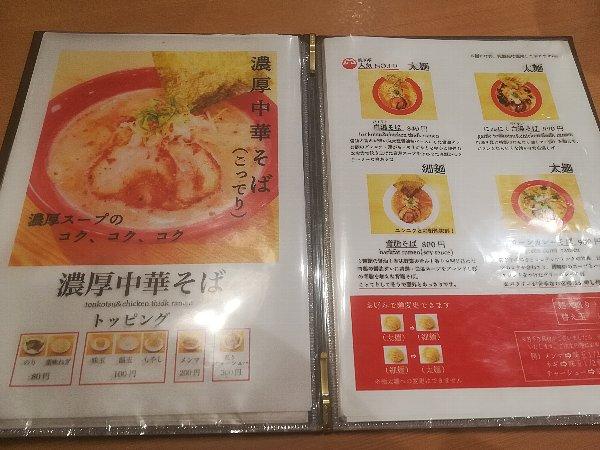 fukunokami-matsuoka-008.jpg