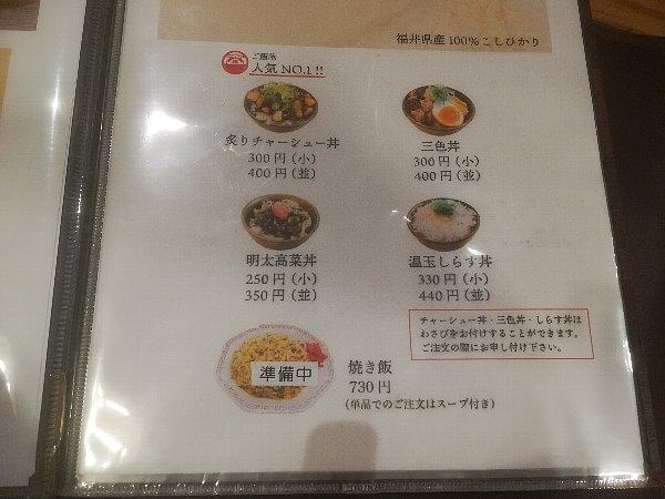 fukunokami-matsuoka-011.jpg