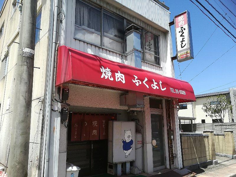 fukuyoshi-fukui-002.jpg