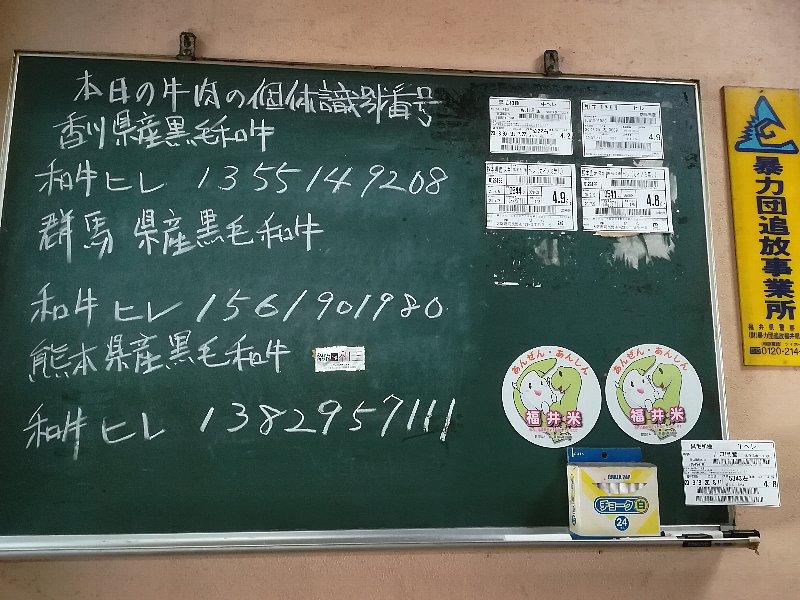fukuyoshi-fukui-006.jpg