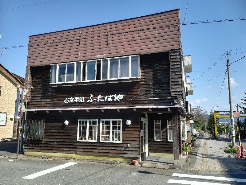 futabaya-sabae-010.jpg