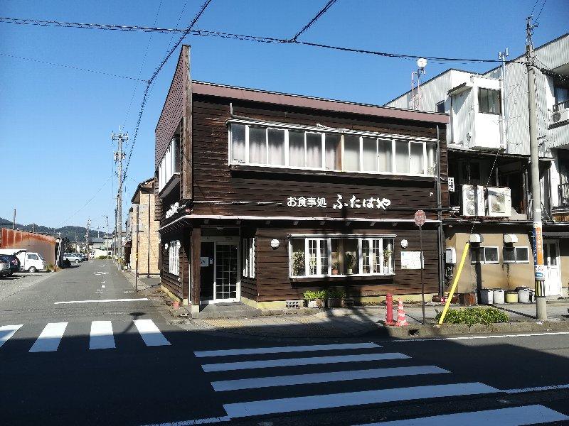 futabaya-sabae-012.jpg