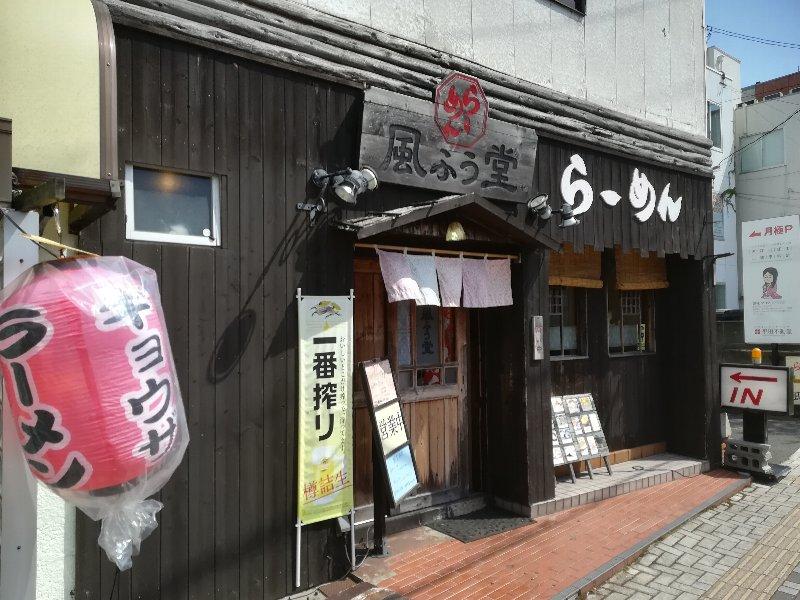 fuufuudou-0bama-003.jpg