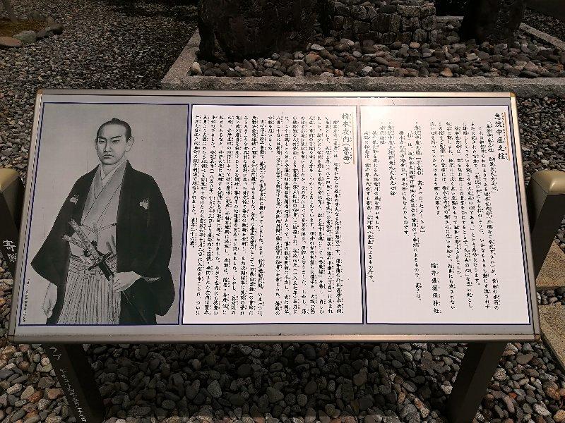 gokokujinjya-fukui-007.jpg
