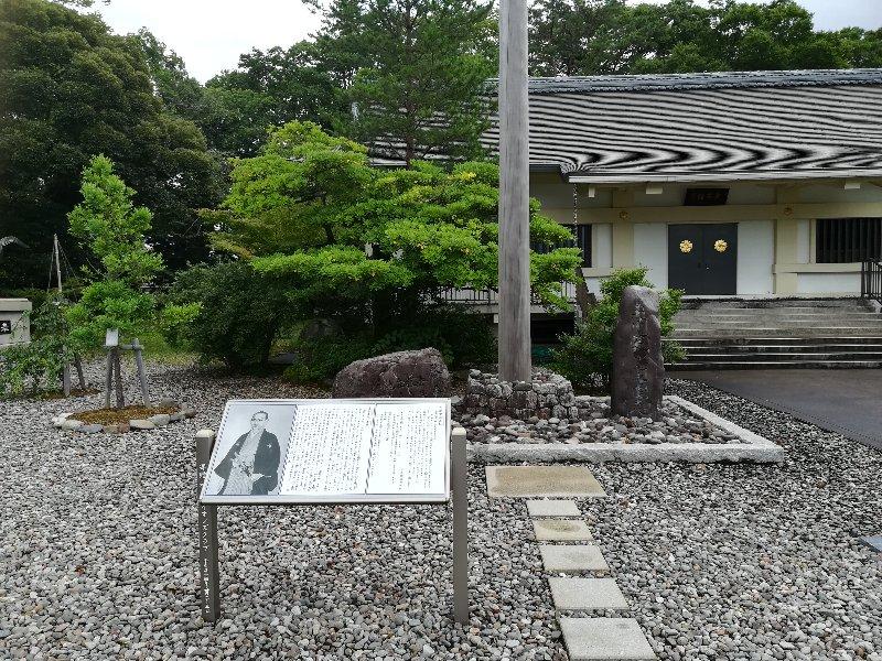 gokokujinjya-fukui-012.jpg