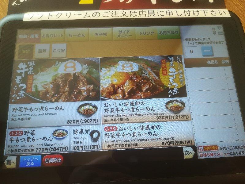 hachiban2-tsuruga-006.jpg