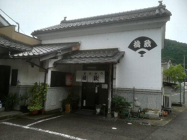 hashimasa-maizuru-013.jpg