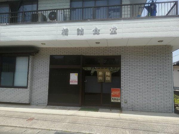 hashizume-sabae-013.jpg