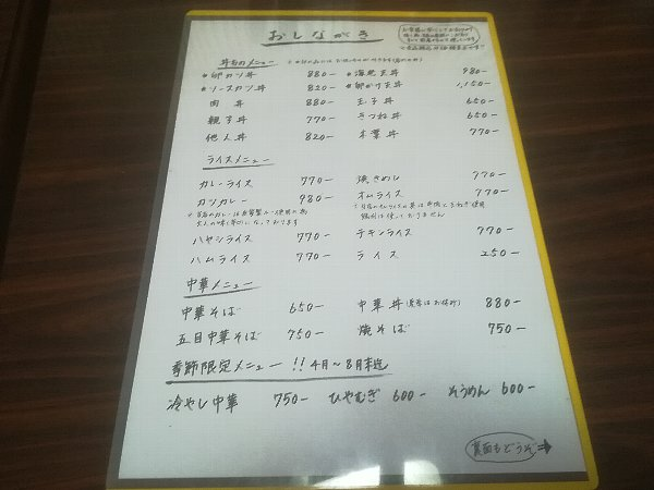 hashizume-sabae-018.jpg
