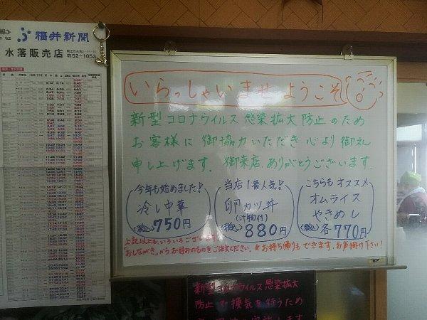 hashizume-sabae-019.jpg