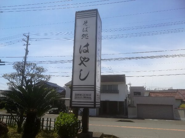hayashi2-tsuruga-018.jpg
