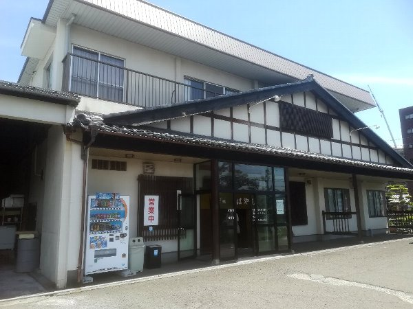 hayashi2-tsuruga-019.jpg