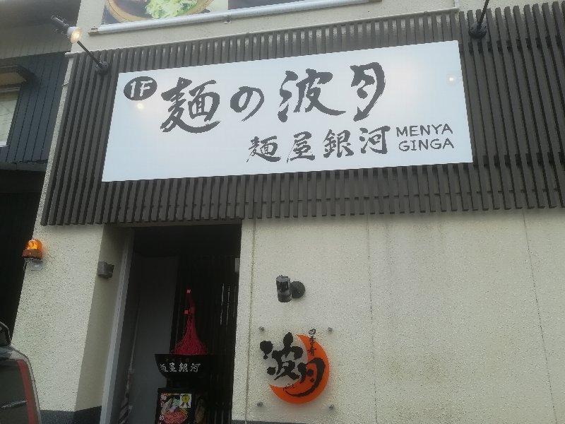 hazuki-tsuruga-002.jpg
