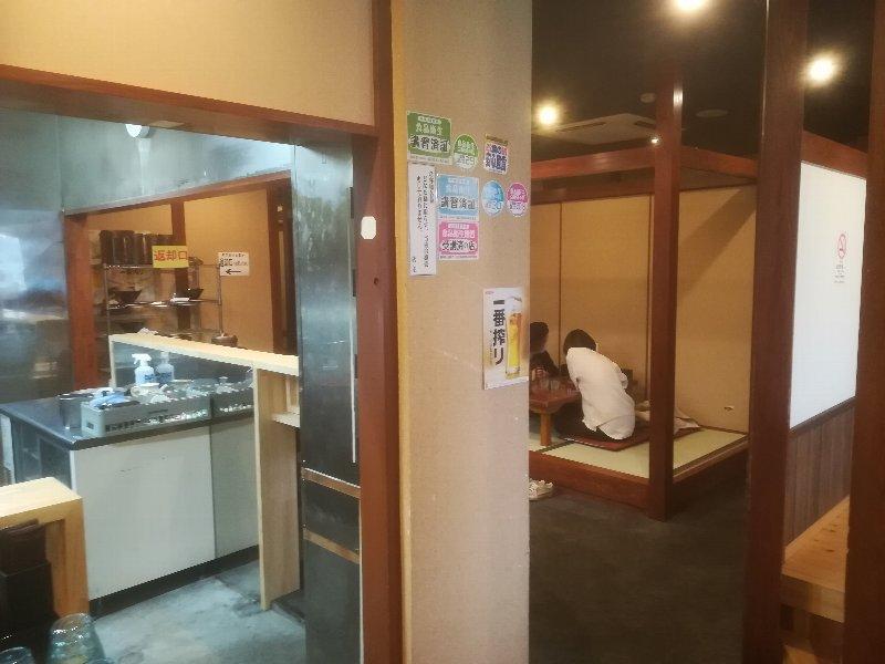 hazuki-tsuruga-009.jpg