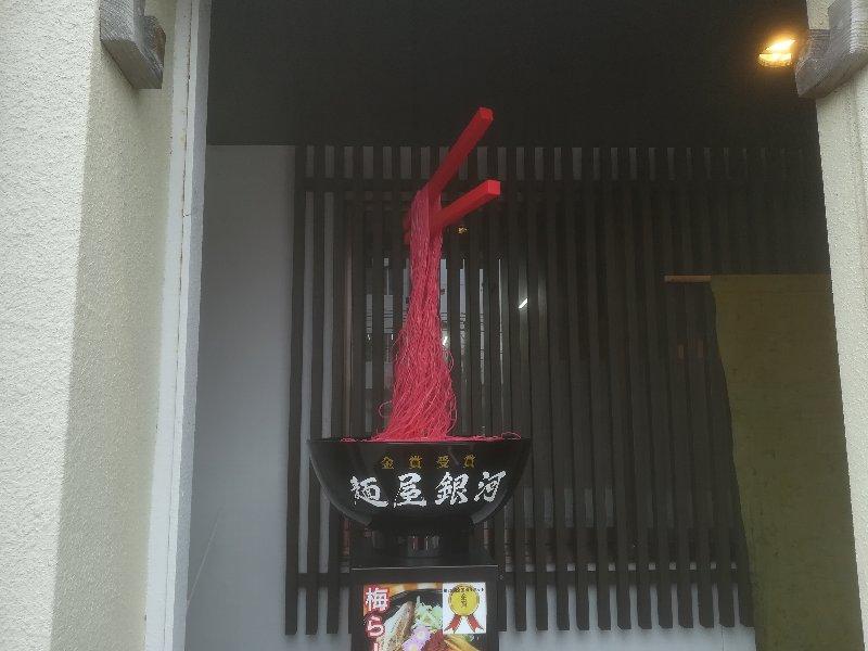 hazuki-tsuruga-018.jpg