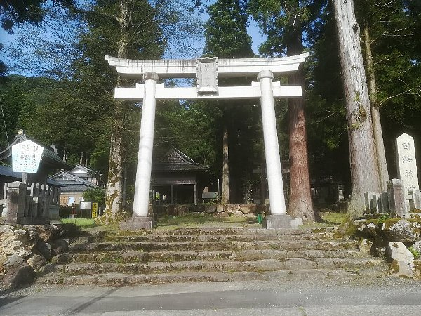 hinojnjya-takefu-002.jpg
