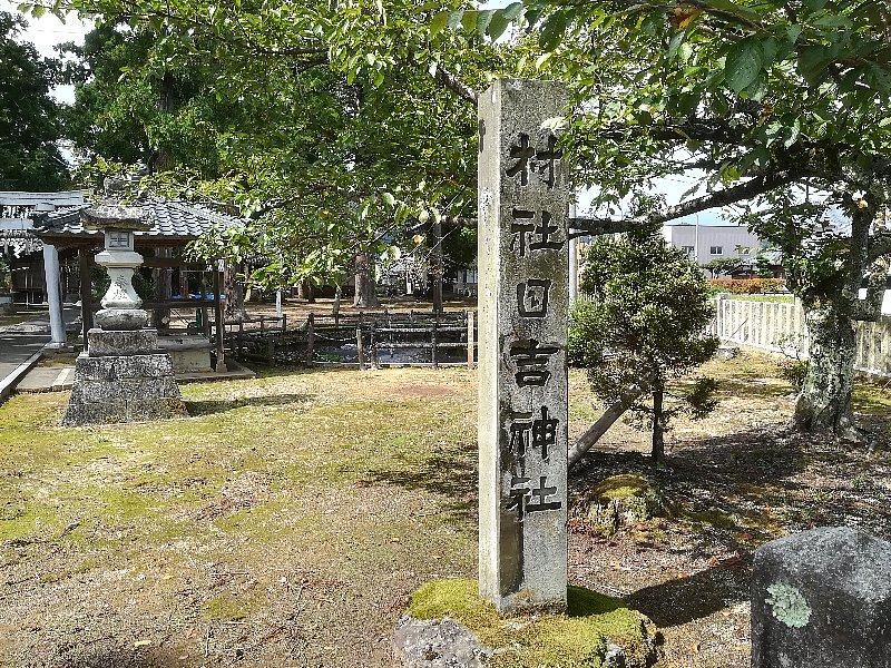 hiyoshijinjya-sabae-004.jpg