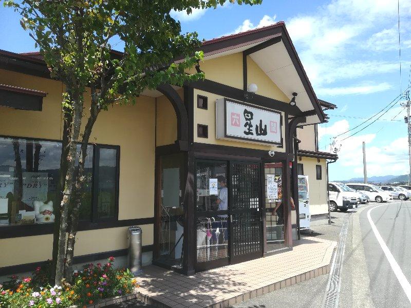 hoshiyama-fukui-002.jpg